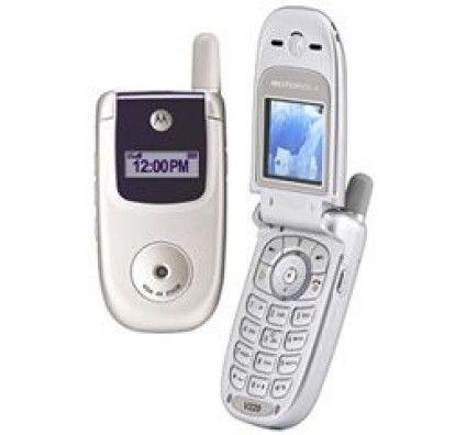 Motorola V220 (Silver)