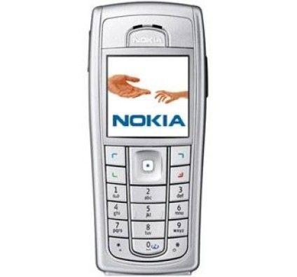 Nokia 6230i (Silver)