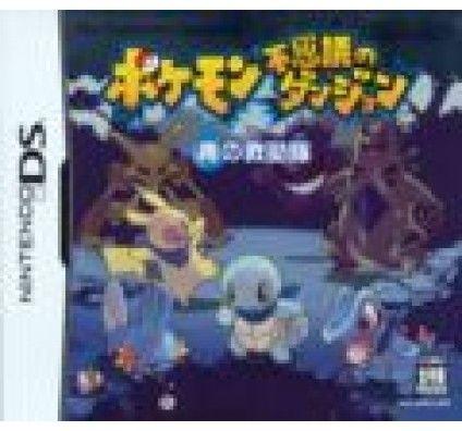 Pokémon : Donjon Mystère Equipe de Secours Bleue - Nintendo DS