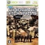 Chromehounds - Xbox 360