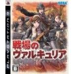 Valkyria Chronicles - Playstation 3
