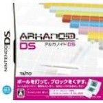 Arkanoïd DS - Nintendo DS