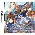 Hoshigami - Nintendo DS