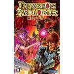 Dungeon Explorer Warriors of Ancient Arts - Nintendo DS