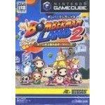 Bomberman Land 2 - Game Cube