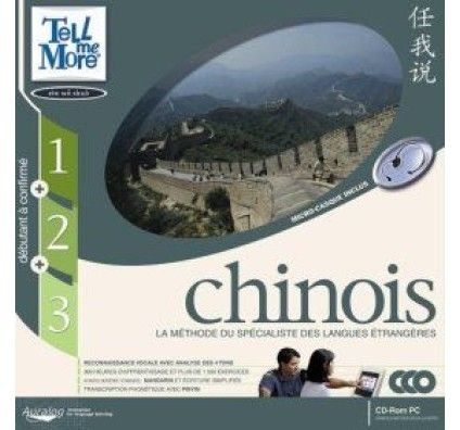 Tell Me More 5.0 Chinois 1+2+3 - PC