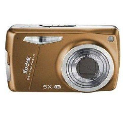 Kodak EasyShare M575 (Marron)
