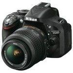 Nikon D5200 (Black) + 18-55mm
