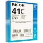 Ricoh GC41C Cyan - 405762