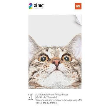 Xiaomi Mi Photo Printer Paper